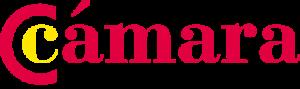 camara-campo-gibraltar